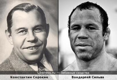 Константин Сорокин и Вандерлей Сильва
