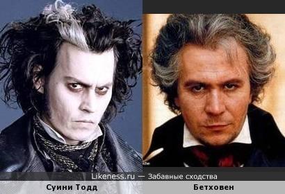 Джонни Депп в роли Суини Тодда и Гари Олдман в роли Бетховена
