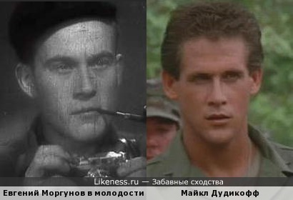 Евгений Моргунов в молодости и Майкл Дудикофф