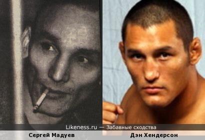 уголовник Сергей Мадуев и боец Дэн Хендерсон