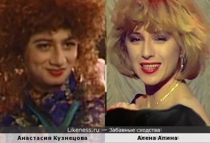 Анастасия Кузнецова и Алена Апина