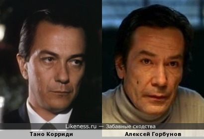 Тано Корриди и Алексей Горбунов