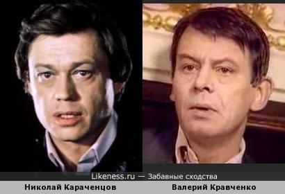 Николай Караченцов и Валерий Кравченко