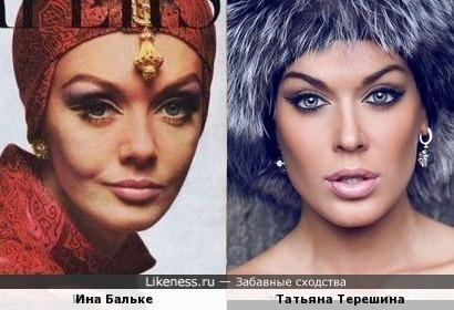 Ина Бальке и Татьяна Терешина