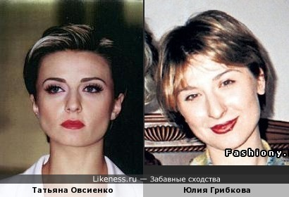 """взрослая Юлия Грибкова из фильма """"Гостья из будущего"""