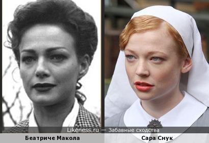 Беатриче Макола и Сара Снук