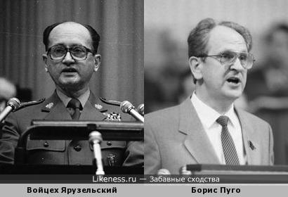 Войцех Ярузельский и Борис Пуго