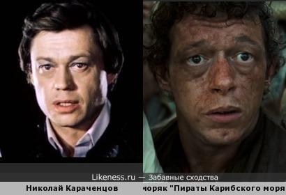 """Николай Караченцов в """"Пираты Карибского моря"""""""