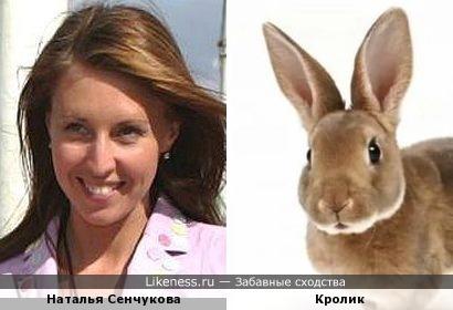 Есть в Наталье Сенчуковой что-то заячье