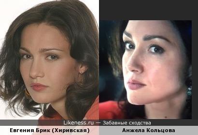 Евгения Брик (Хиривская) и Анжела Кольцова