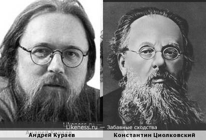 Андрей Кураев напомнил Константина Циолковского