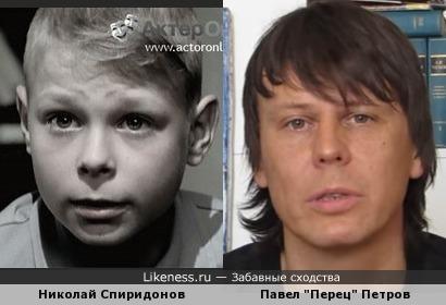 "Николай Спиридонов и Павел ""Перец"
