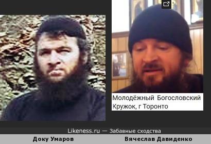Доку Умаров и отец Вячеслав Давиденко