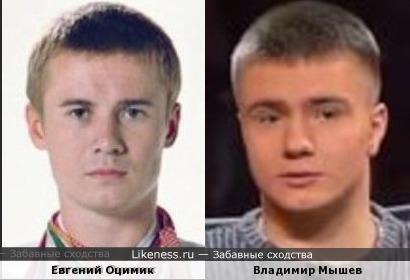 Эти спортсмены Евгений Оцимик и Владимир Мышев похожи
