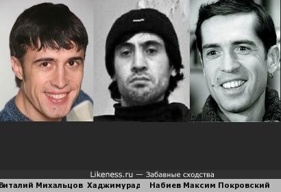 Виталий Михальцов- Хаджимурад Набиев- Максим Покровский