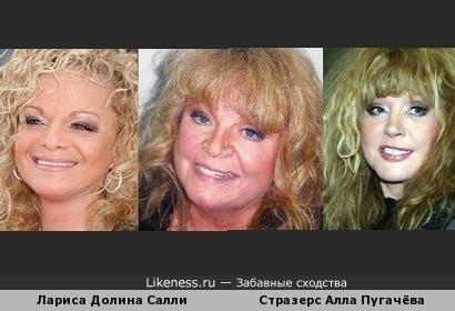 Салли Стразерс-это смесь Ларисы Долиной и Аллы Пугачёвой