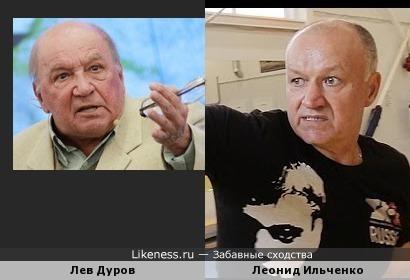 """Лев Дуров и тренер по боксу """"боевые ботаники"""