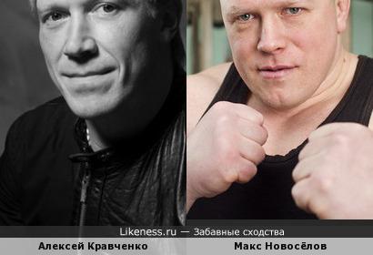 Речь идёт только нижней части лица- Алексей Кравченко и Макс Новосёлов