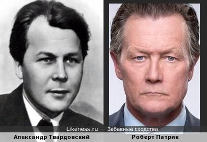 Александр Твардовский и Роберт Патрик