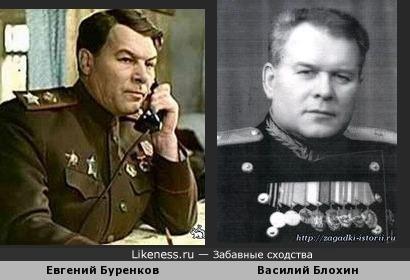 актер Евгений Буренков и палач НКВД Василий Блохин