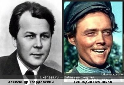 Александр Твардовский и Геннадий Печников