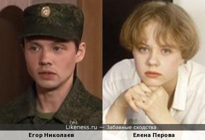 Егор Николаев и Елена Перова