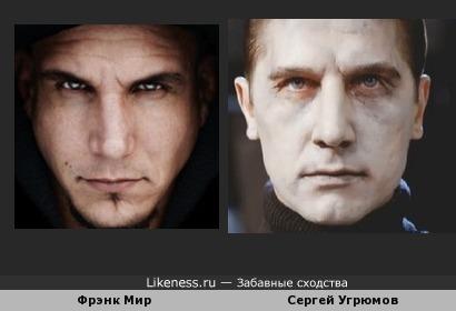 Сергей Угрюмов и Фрэнк Мир