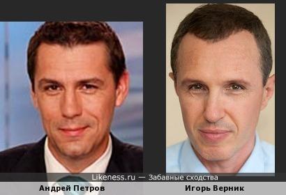 """ведущий """"Утро на втором""""Андрей Петров и Игорь Верник"""