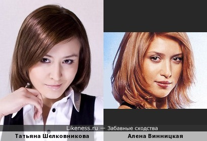телеведущая в Бурятии Татьяна Шелковникова и Алена Винницкая