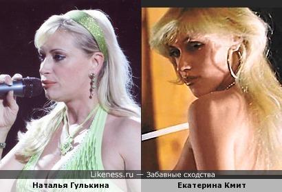 Наталья Гулькина и Екатерина Кмит