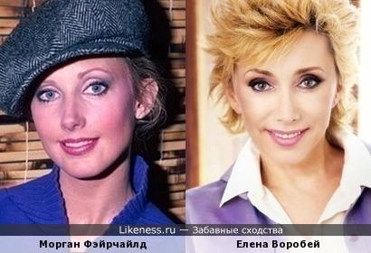 Морган Фэйрчайлд и Елена Воробей