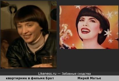 """На квартирнике в фильме """"Брат"""