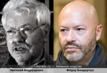 Фёдор Бондарчук и Николай Андрущенко
