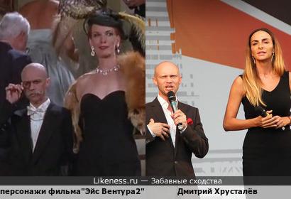"""персонажи фильма""""Эйс Вентура2"""""""