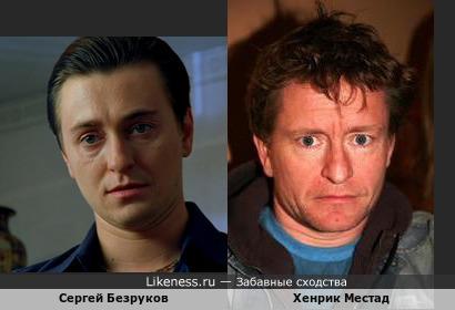 Сергей Безруков и Хенрик Местад