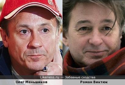 Меньшиков вырос и стал похож на Виктюка