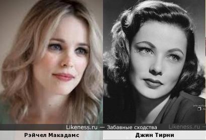 Рэйчел Макадамс и Джин Тирни