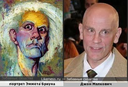 портрет Эммета Брауна и Джон Малкович