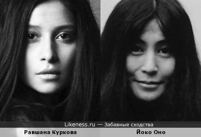 Метки актрисы йоко оно равшана