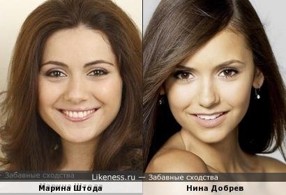 Марина Штода и Нина Добрев