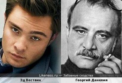 Эд Вествик и Георгий Данелия