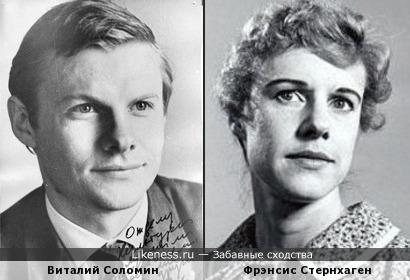 Хотя и без Наоми Уоттс не обошлось )))