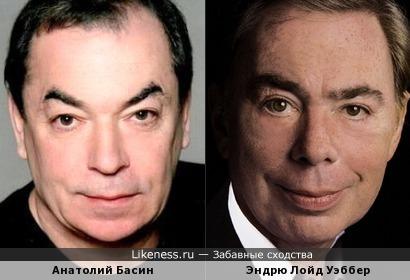Анатолий Басин и Эндрю Лойд Уэббер