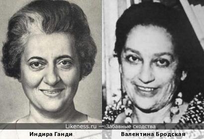 Индира Ганди и Валентина Бродская(супруга Марка Шагала) + комментарий № 1