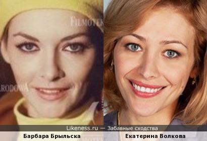 Барбара Брыльска и Екатерина Волкова