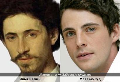 Илья Репин и Мэттью Гуд