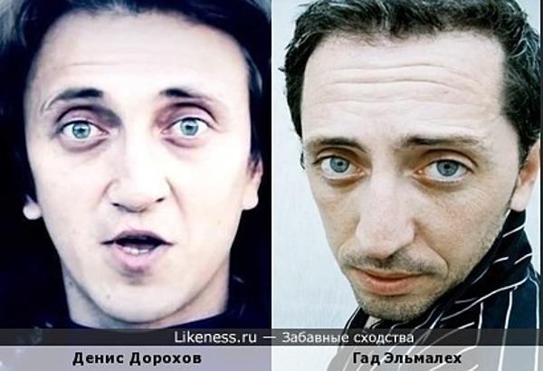 Денис Дорохов и Гад Эльмалех