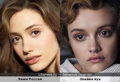 Эмми Россам и Оливия Кук