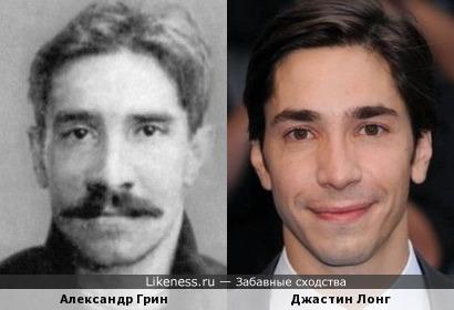 Александр Грин и Джастин Лонг