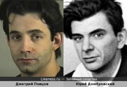 Дмитрий Певцов и Юрий Домбровский
